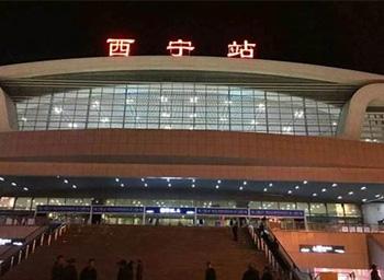 西宁火车站线侧站房及高架站房