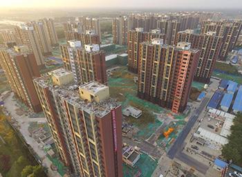 北京新机场安置房项目