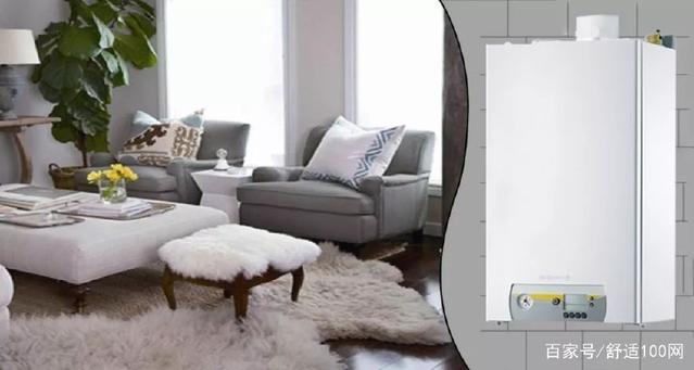 最大限度节省壁挂炉耗气量,该怎么做?